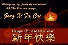 best happy chinese new year quotes wishes images