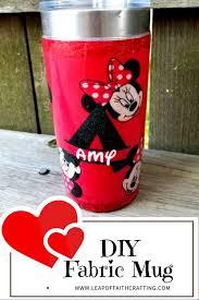 Diy Fabric Disney Tumbler Leap Of Faith Crafting