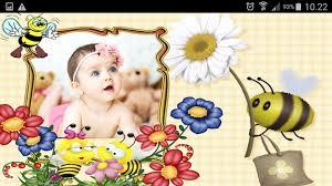 بيبي الحلو إطارات الصور For Android Apk Download