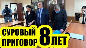 Срочно! Михаилу Ефремову Вынесен Суровый Приговор - YouTube