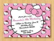 18 printable invitation card format for