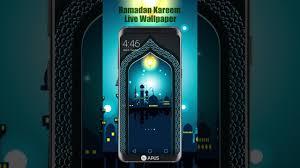 apus ramadan kareem live wallpaper