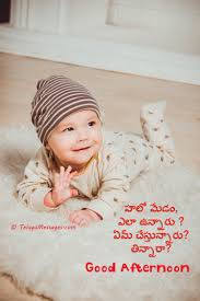 good afternoon quotes wishes in telugu good morning quotes jokes