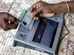 Decentralised printing of smart ration cards begins in Tamil Nadu ...