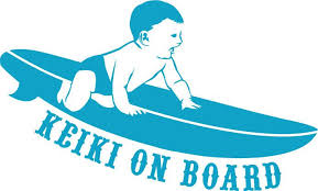 Keiki On Board Surf Decal For Car Hawaiian Baby On By Slaps 12 00 Hawaiian Baby Surfer Baby Baby Signs