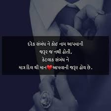 welcome baby girl quotes in gujarati