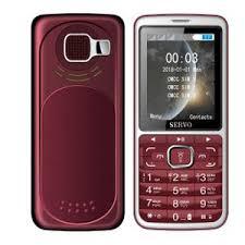 Buy LG F2250 in Ghana