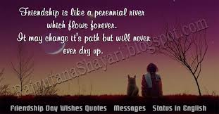 happy friendship day wishes quotes messages status in english