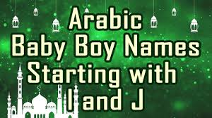 letter i and j arabic baby boy names