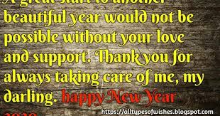 happy new year wishes quotes sms greetings messages