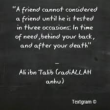 islamic quotes about friendship quotesgram