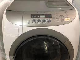 Máy giặt PANASONIC NA-VR2600 GIẶT 9KG SẤY 6KG SẤY BLOCK