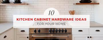 10 kitchen cabinet hardware ideas for