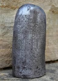 Babylon Law Code Of Hammurabi Fragment Sculptural Wall Relief Etsy