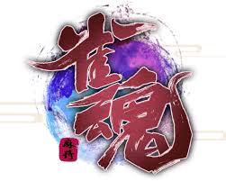 majsoul anese mahjong wiki