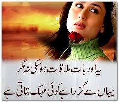 sad poems that make you cry about friendship in urdu poetry