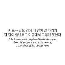 ผลการค้นหารูปภาพสำหรับ quote from exo song