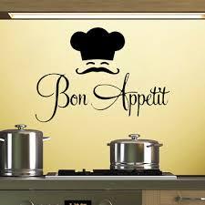 Bon Appetit Quotes Wall Stickers Kitchen Decoration Diy Vinyl Home Decals Art Ebay
