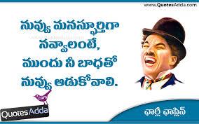 quotes about telugu language quotes