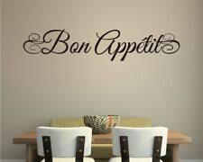 Bon Appetit Design Wall Decals Kitchen Quote Vinyl Sticker Cafe Restaurant Decor For Sale Online