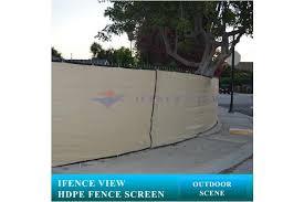 Ifenceview 1 2mx1 5m To 1 2mx15m Beige Shade Cloth Fence Privacy Screen Fabric Mesh Net For Construction Site Yard Driveway Garden Railing Canopy Awning 160 Gsm Uv Protection 1 2mx14m Matt Blatt
