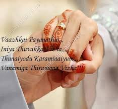 advance marriage wishes in tamil language