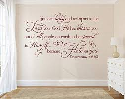 Amazon Com Christian Wall Decal Vinyl Stickers You Are Holy Set Apart Scripture Wall Decal Religious Wall Decal Religious Wall Quote Wall Decal Bible Vinyl Stickers