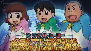 Doraemon Tiếng Việt - Nobita: Vệ binh dãi ngân hà (Thuyết minh ...