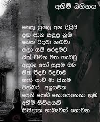 good morning quotes in sinhala quotesgram