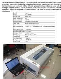 daqin tempered glass making machine at