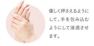 シロジャムの口コミと効果【解約方法と安い販売店】顔やアトピー肌の使い方