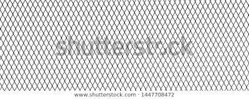 Decorative Wire Mesh Fence Isolated On Stock Photo Edit Now 1447708472