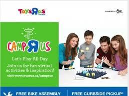 toys r us es r us s in