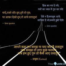 best i quotes status shayari poetry thoughts yourquote
