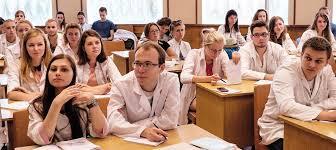 Dental School - APlus Institute - Toronto College Of Dental Hygiene