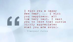 i wish you a happy new year blessing quote com