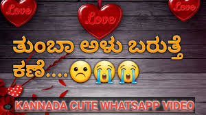 breakup boy sad dialogue kannada love