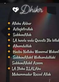 home islamic inspirational quotes islam facts muslim love quotes