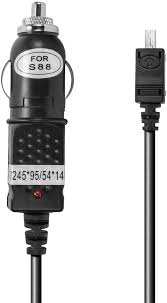 In-Car Charging Cable for Siemens AP75 ...