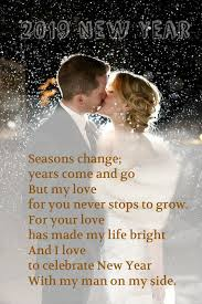 happy new year love quotes for her him happynewyear