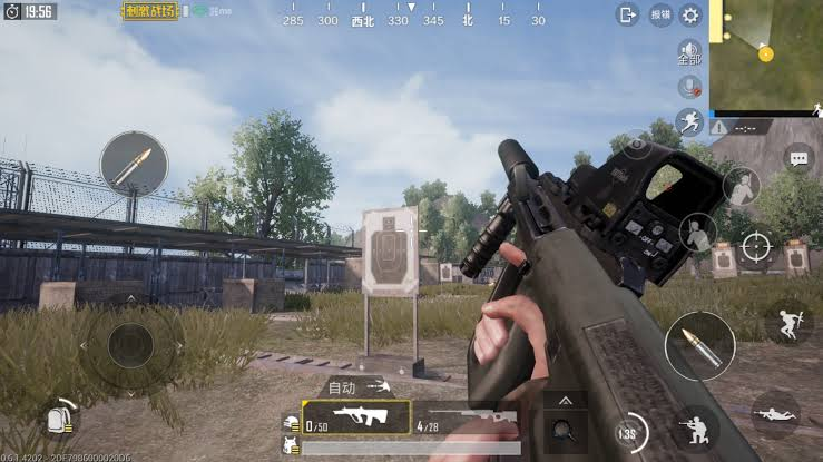 Image result for pubg fpp