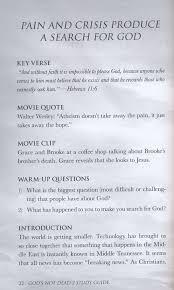 god s not dead dvd study kit com
