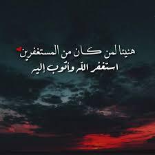 خلفيات فيسبوك اسلامية الخلفيات الاسلاميه للفيس بوك شوق وغزل