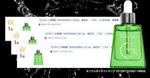 ヴィオテラス Cセラムはどの年齢層に人気? | 【炎上】ヴィオテラス C ...