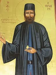 Αμάλγαμα Παραμυθίας: Βίος και πολιτεία του Αγίου μεγαλομάρτυρος ...