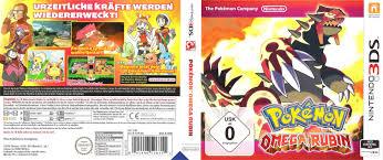 ECRP - Pokémon Omega Ruby