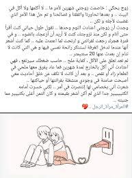 اجمل الصور مكتوب عليها حكم واقوال من ذهب With Images Words