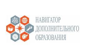 Навигатор дополнительного образования Псковской области | Комитет ...