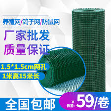 Usd 11 18 Dutch Net Small Hole Barbed Wire Fence Breeding Chicken Net Chicken Bird Anti Rat Fence Net Household Protection Net Wholesale From China Online Shopping Buy Asian Products Online From