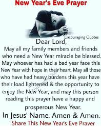 new year s eve prayer dear lordcouraging quotes all my family